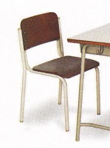 Echool Chair No.5