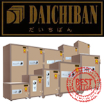 brankas daichiban new
