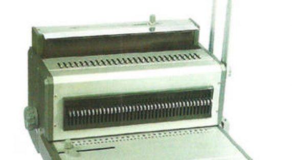 mesin-binding-jilid-gemet-200f