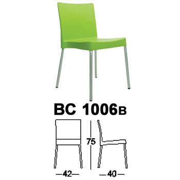 Kursi Bar Cafe Chairman BC 1006B