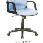 Kursi Kantor Chairman DC 401