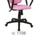 Kursi Kantor Chairman SC 1108