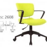 Kursi Kantor Chairman SC 2608 a