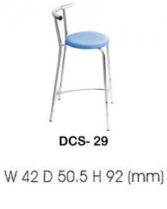 Kursi Utility Indachi DCS- 29