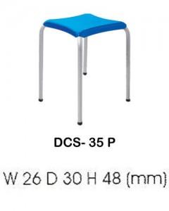 Kursi Utility Indachi DCS- 35 P