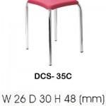 Kursi Utility Indachi DCS- 35C