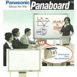 panaboard-papan-tulis-elektronik-panasonic